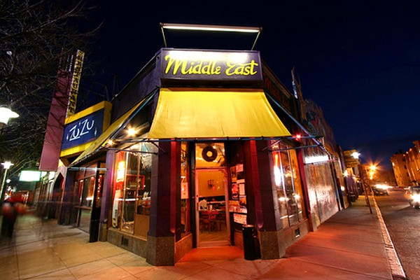 559 the middle east restaurant and nightclub